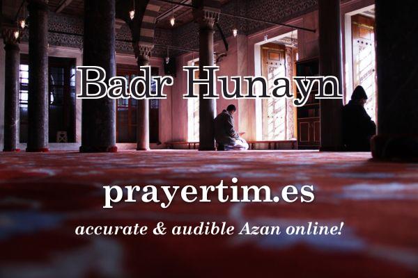 بدر حنين مواقيت الصلاة اليوم السعودية