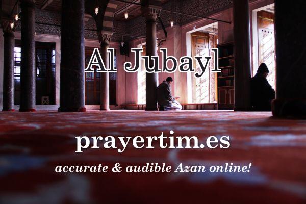 🕌 الجبيل: مواقيت الصلاة اليوم - السعودية